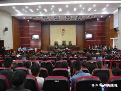 隆阳法院又一起涉恶案件公开宣判,34人获刑
