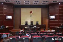 30分钟审结9案,隆阳法院首次启用刑事速裁程序,带您感受审判加速度