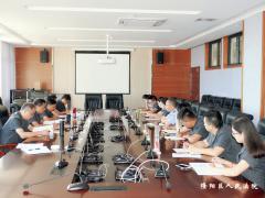 隆阳区人民法院党组班子召开巡察整改专题民主生活会  赵加卫要求:坚持党对法院工作的绝对领导