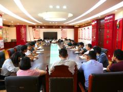 总结反思 ,加压奋进——隆阳法院执行局召开全局干警座谈会