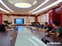 隆阳法院召开扫黑除恶专项斗争工作推进会