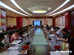 隆阳法院召开2020年第七次党组理论学习中心组(扩大)会议