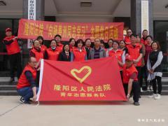 【我为群众办实事】向杨善洲同志学习,争做为民服务先锋!