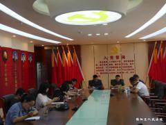 【教育整顿】隆阳法院召开政法队伍教育整顿退休、离任(调离)干部政策宣讲座谈会