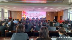 工作回头看 总结促提升——隆阳法院召开2021年上半年工作总结会议