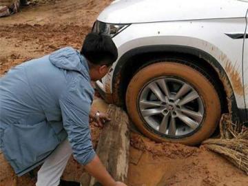 泥泞的道路,陷不住司法情深