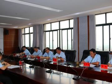隆阳区法院召开巡视整改专题民主...