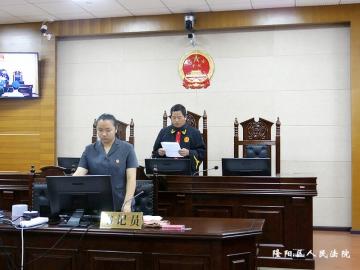 隆阳法院院长赵加卫公开审理盗窃...