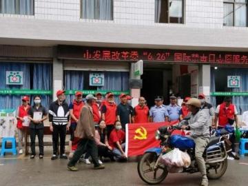 隆阳法院∣法庭青年志愿者禁毒宣...
