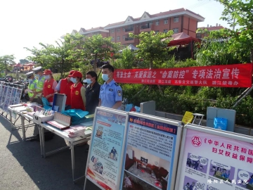 入集镇、进校园——潞江法庭开展...